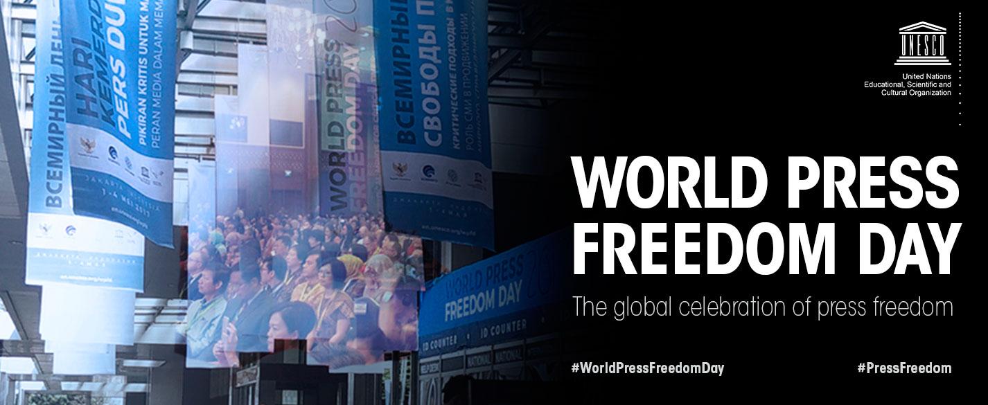 La UMA y la Universidad de Sheffield, socias académicas del Día Mundial de la Libertad de Prensa