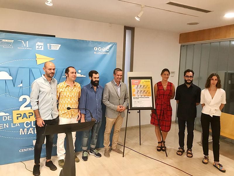 """La UMA presenta la exposición colectiva """"Between monochrome & kitsch"""""""