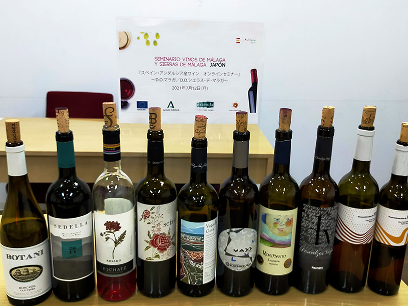 """Extenda fomenta junto a la D.O el conocimiento de los """"vinos de Málaga"""" en Japón"""